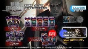 Dark Ascension Intro Packs Event Decks
